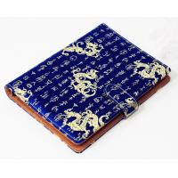 Quality Ethnic Style Silk Cloth Cover Jotter Agenda Notebook Notebook wholesale