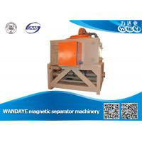 Quality High Efficiency Magnetic Separator Machine 5T Electromagnetic Water Cooling For Slurry wholesale