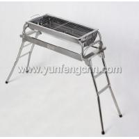 Quality Portable Charcoal BBQ Grill wholesale