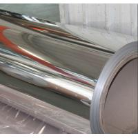 Quality Mill Finish Aluminum Coil wholesale