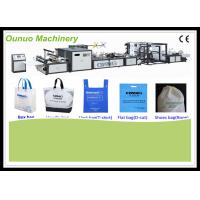 Quality Industry PP Non Woven Fabric Bag Making Machine / Non Woven Bag Making Machine wholesale