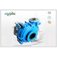 Quality Natural Reinforced Rubber Lined Slurry Pumps with Closed Impeller for Erosive Slurries wholesale