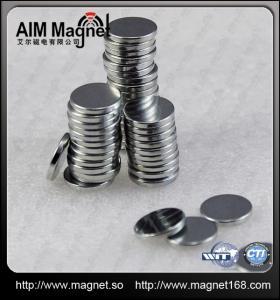 Quality neodymium magnet powder wholesale