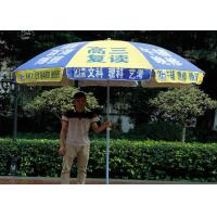 Buy cheap Custom size hot selling outdoor advertising umbrella with logo prints from wholesalers