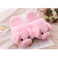 Quality Plush Powder Girls Pig Slippers , Pig House Slippers 36 - 39 Size CE Certified wholesale