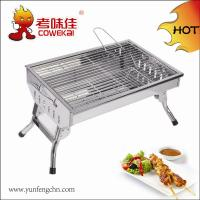 Quality Hot Sale Portable Stainless Steel BBQ Grill wholesale