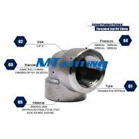 China ASTM A182 / A105 Forged High Pressure Pipe Fittings , Stainless Steel 90 Degree Elbow on sale