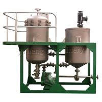 Quality Small Size Low Capacity Vertical Plate Pressure Filter Machine With Tank wholesale