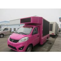 Quality P4 Billboard Mini LED Advertising Truck Outdoor With Full Color Screen wholesale