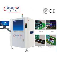 Quality Professional Automated Optical Inspection (AOI) for PCB design-PCB Manufacturer wholesale