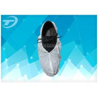 Quality Hospital Non Woven Promotional Stock Disposable Shoe Covers With Plus Size wholesale