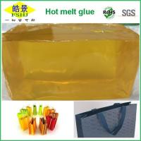 Quality Anti Yellowing Hot Melt Adhesive , Hot Melt Pressure Sensitive Adhesives wholesale