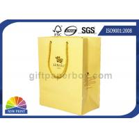 Quality Custom Made Upscaled Paper Gift Bag Shopping printed paper bags for Gift Packaging wholesale