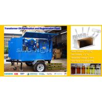China Transformer Manufacturer Maintenance Tool, Transformer Oil Filtration Equipment, powerful ability in vacuum dehydration on sale