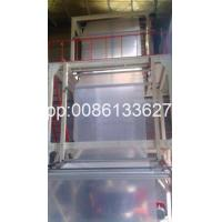 Cheap High Output Agriculture Blown Film Extruder Blown Film Extrusion Machine for sale