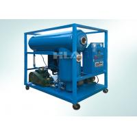 Quality Consistent Operation Transformer Oil Filter Machine With Interlocked Protective System wholesale