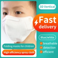 Quality 5 Layers Kn95 PFE 80% Children'S Disposable Face Masks wholesale