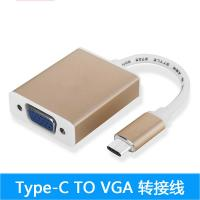 Quality USB 3.1 Type-C to HDTV VGA /USB 3.0/Type C Convertor Cable Adapter for Macbook wholesale