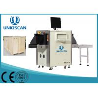Quality Upward Orientation Airport Baggage Scanner wholesale