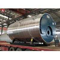 Buy cheap Corrugated Furnace Industrial Steam Boiler 16 Bar Leak Proof For Sugar Mill from wholesalers