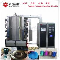 China Glass Coating Equipment / Pvd Thin Film TiO blue and purple colors  Coating Machine on sale