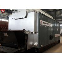 Buy cheap Horizontal Style Coal Fired Hot Water Boiler Chain Grate Stoker 3000kg Low from wholesalers