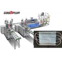Quality Commercial Pollution Mask Making Machine Multi Layer Mask Making Machine wholesale