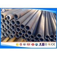 Quality Medium Carbon Steel Carbon Steel Tubing Widely Used S40C In Mechanical Purpose wholesale