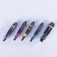 Quality Customized Labels Empty Printer Ink Cartridges PGI550 CLI551 Set With Chip wholesale