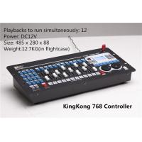 Quality Multifunction 24 Channel Led Dmx Controller With Channel Slope Modification wholesale