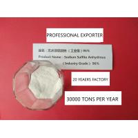 China EC No 23182110 Sodium Sulfite anhydrous water treatment Tech Grade 97% Purity SSA on sale