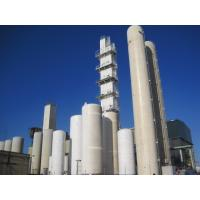 Quality Cryogenic Air Separation Plant Nm3/h KDON -1600 / 5600 ASU Molecular Sieve wholesale