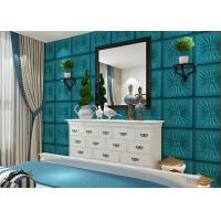 Quality Embossed Leather 3D Decorative Wall Panels for Office Commercial Wall Decor 400*400 mm wholesale