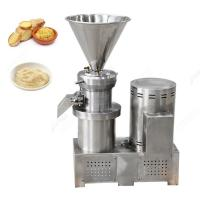 China Automatic New Best Ginger Onion Paste Grinder Grinding Machine Ginger Garlic Paste Making Machine on sale