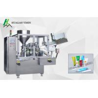 China Automatic  tube Filling And Sealing Machine Pharmaceutical Granulation Equipments For Aluminum Tube on sale