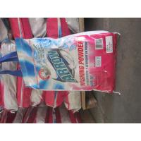 Quality washing powder detergent wholesale