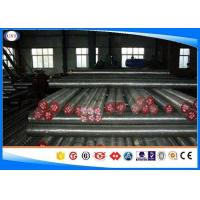 Quality Casing Hardened Hot Rolled Steel Bar Size 10-350 Mm EN36 Material Grade wholesale