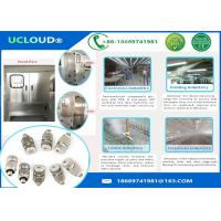 China Outdoor High Pressure Water Mist Nozzles Spray Mist Nozzle For Pump Fog Machine on sale
