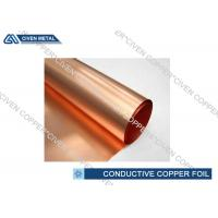 Quality 0.16inch - 16inch Conductive Copper Foil Roll for digital camera , cellphone wholesale