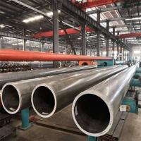 Buy cheap Extruded Aluminum Round Pipe Customized Length High Strength 6061 Grade from wholesalers