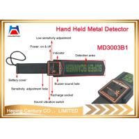Quality Super scanner portable metal detector hand held metal detector use for airport wholesale