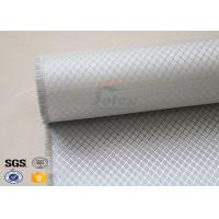 Quality High Intensity Heat Resistant Fiberglass Woven Cloth With Silver Coated wholesale