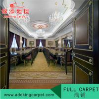 Quality hand - made acrylic carpet for restaurant foshan carpet factory wholesale