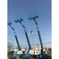 China New China 18m Full Self-ropelled Aerial Work Platform S-60 With 2460mm Wheelbase on sale