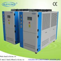 Quality Industrial Chiller Units For Cooling Machine , Low & High Pressure Protection wholesale
