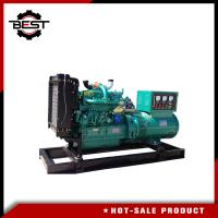 Quality Portable Power 40kw Diesel Engine Generator Set Excellent Cooling System wholesale
