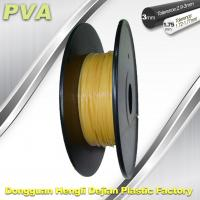 Quality 0.5kg / roll Water Soluble Filament PVA 1.75mm / 3,0mm Natural Color wholesale