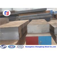 Quality Forged 1.2316 Tool Steel Low Impurity Content 4Cr13 ESR Steel Bar ISO Assured wholesale