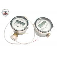 China Digital Remote Reading Ultrasonic Water Meter with M-BUS / GSM Communication on sale