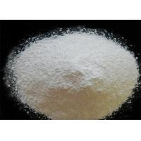 Quality Pure Natural Organic Food Additives DL-Malic Acid Crystal Powder CAS 6915-15-7 wholesale